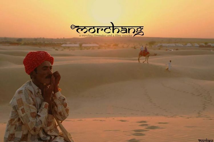 morchang from Rajasthan